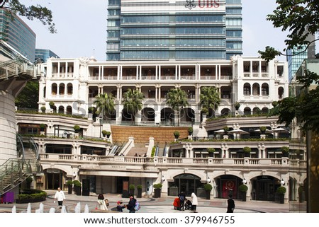 HONG KONG - JANUARY 14, 2016: View of 1881 Heritage or former Marine Police Headquarters. It is a landmark colonial architecture built during British rule in Hong Kong. - stock photo