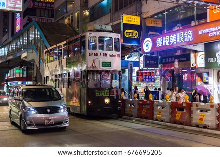 HONG KONG - JULY 17, 2014: a double decker train in Hong Kong downtown at nighttime.