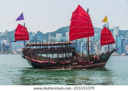 Hong Kong - JULY 27, 2014: Hong Kong Victoria Harbour on July 27 in China, Hong Kong. Aqua Luna is popular tourist attraction in Hong Kong - stock photo