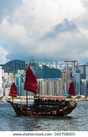 Hong Kong - JULY 27, 2014: Hong Kong Victoria Harbour on July 27 in China, Hong Kong. Aqua Luna is popular tourist attraction in HongHong Kong - JULY 27, 2014:  - stock photo