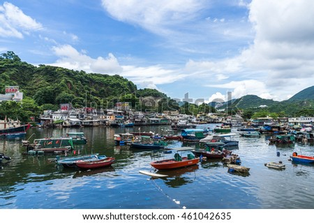 HONG KONG, July 30 2016: the fishing boats park in Lei Yuen Mun on 30 July 2016. Lei Yue Mon was a fishing village before but now it become the seafood village.