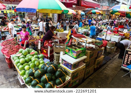 Hong Kong - July 8 2014: The market in Mongkok District is the most famous market in Hong Kong. - stock photo
