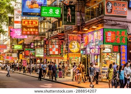 hong kong jun 19 neon lights stock photo 288854207