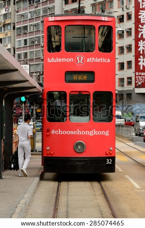 HONG KONG - JUNE 03, 2015: double-decker tram on street of HK. Hong Kong Tramways is a tram system in Hong Kong, being one of the earliest forms of public transport in the metropolis. - stock photo