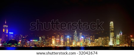 HONG KONG - JUNE 11: Hong Kong night scenery June 11, 2009 in Hong Kong. Hong Kong's economy shrank a worse-than-expected 7.8% year on year in the first quarter. - stock photo