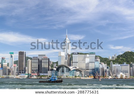 Hong Kong - JUNE 7, 2015: Hong Kong skyline on June 7 in China, Hong Kong. Hong Kong skyline is one of the famous in the world. - stock photo