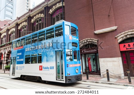 HONG KONG - MARCH 30: An electric tram turns into Morisson Rd on Central District Mar. 30, 2015. These streetcars have been in operation since 1904 and are the world's only double-decker tram system. - stock photo