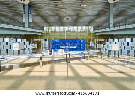 HONG KONG - MARCH 08, 2016: inside of Hong Kong International Airport. Hong Kong International Airport is the main airport in Hong Kong