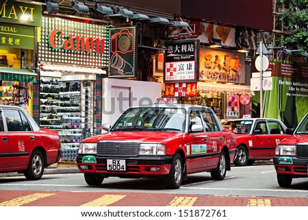 HONG KONG - MARCH 19: Taxis on the street on March 19, 2013 in Hong Kong. Over 90% daily travelers use public transport. Its the highest rank in the world. - stock photo
