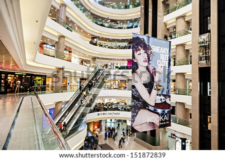 HONG KONG - MARCH 19: Times Square interior on March, 19, 2013. Time Square mall is a very popular shopping place in Hong Kong. - stock photo