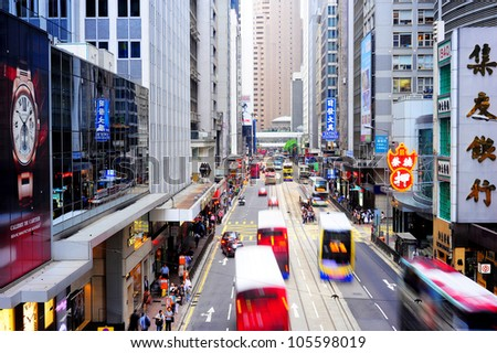 HONG KONG - MAY 21: Aerial view on the street on May 21, 2012 in Hong Kong. With a land mass of 1,104 km and a population of 7 million people, Hong Kong is one of the most populated areas in the world - stock photo