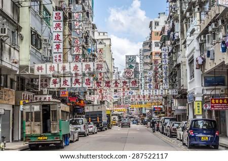 HONG KONG MAY 8 Billboards Old Stockfoto (Lizenzfrei) 287522117 ...