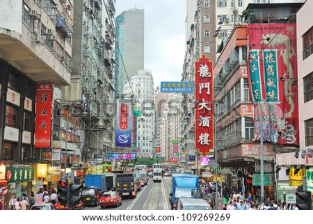 HONG KONG -Â?Â? MAY 27: Central District: Traffic and city life in this Asian international business and financial center. The city is one of the most populated areas in the world. Hong Kong May 27, 2008. - stock photo