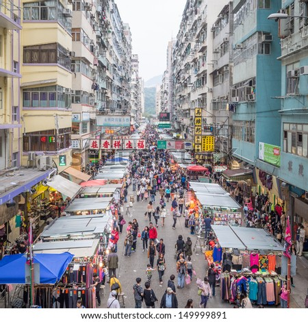 HONG KONG - MAY 04: Crowded market stalls in old district on March 04, 2013 in Hong Kong. With land mass of 1104 km and 7 million people, Hong Kong is one of most densely populated areas in the world. - stock photo
