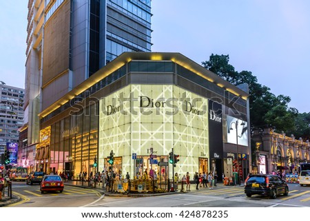 HONG KONG - MAY 22: Dior at TST on May 22, 2016 in Hong Kong. It is a French company controlled and chaired by Bernard Arnault who also heads Louis Vuitton. - stock photo