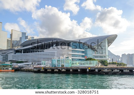 HONG KONG-MAY 2:Hong Kong Convention and Exhibition Centre (HKCEC, foreground) in Hong Kong on MAY 2, 2015. The original building was built on reclaimed land off Gloucester Road in 1988.