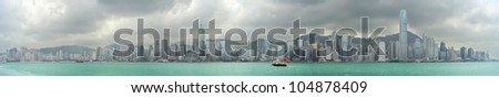 HONG KONG - MAY 21: Panorama of Hong Kong on May 21,2012. With a land mass of 1,104 km and population of 7 million people, Hong Kong is one of the most densely populated areas in the world - stock photo
