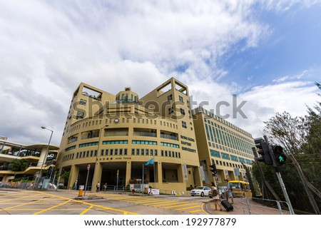 HONG KONG - MAY 15, 2014: Shaw tower of HKBU. Hong Kong Baptist University is a publicly funded tertiary institution with a Christian education heritage - stock photo