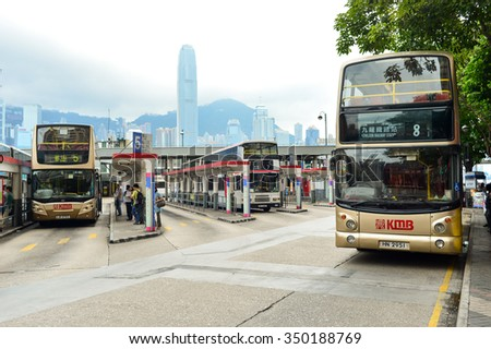 HONG KONG - MAY 06, 2015: streets of Hong Kong. Hong Kong, is an autonomous territory on the southern coast of China at the Pearl River Estuary and the South China Sea - stock photo