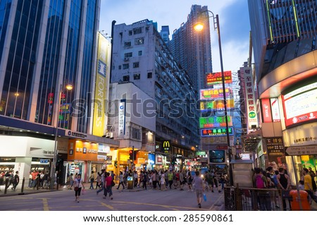 HONG KONG - MAY 9: Tsuen Wan District: Traffic and city life in this Asian international business. The city is one of the most populated areas in the world. Hong Kong May 9, 2015.