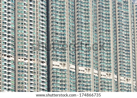 Hong Kong new housing, house like small block