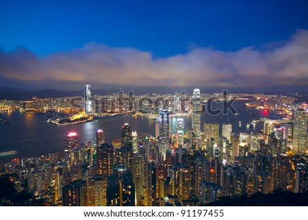 hong kong night , modern city in asia - stock photo