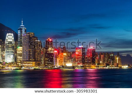 Hong Kong night view - stock photo