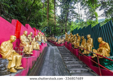 HONG KONG - NOV 08, 2015: Statues at Ten Thousand Buddhas Monastery in Sha Tin, Hong Kong, China. - stock photo