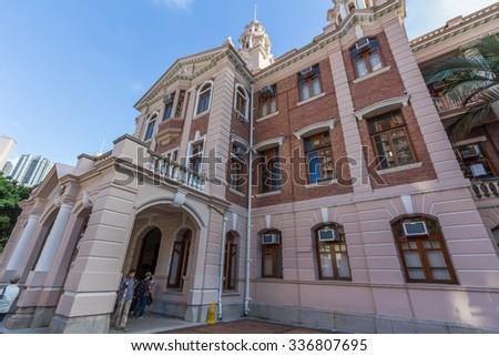 HONG KONG - NOV 08, 2015: The University of Hong Kong in Pok Fu Lam, Hong Kong Island, Hong Kong. Founded in 1911, it is the oldest tertiary institution in Hong Kong. - stock photo