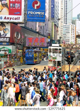 HONG KONG -Â?Â? NOVEMBER 19: Office people and shoppers congest Yee Wo street in Wanchai. The city has an average of more than 40 million visitors every year. November 19, 2005 in Hong Kong, China. - stock photo