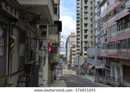 HONG KONG - NOVEMBER 8, 2015 - Street view of an old district on Hong Kong Island. The surrounded area is in the government's urban renewal project.