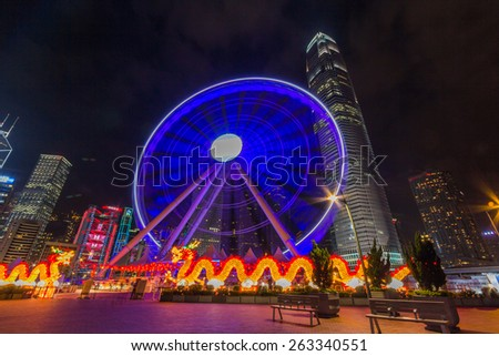 Hong Kong Observation Wheel in Central District of Hong Kong. It is 60 meters high and is easily reached with the MTR Central Station or the Star Ferry. - stock photo