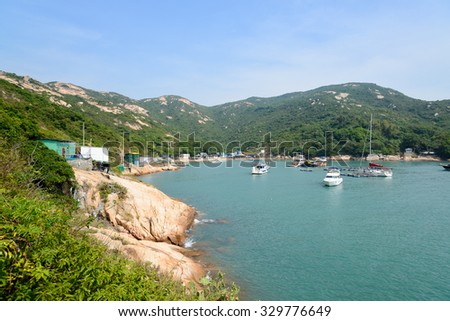 HONG KONG - OCT 21, 2015: Scenery of Po Toi Islands in Hong Kong. Po Toi Islands are a small group of islands with a population of around 200, south-east of Hong Kong Island, off Stanley, in Hong Kong