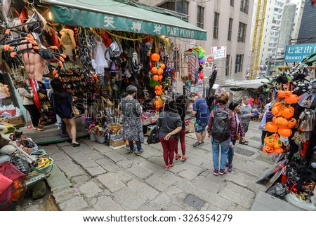 Hong Kong - October 12 2015: Pottinger Street is a street in Central. It is also better known as the Stone Slabs Street by the locals, after the granite stone steps which are a rarity nowadays.