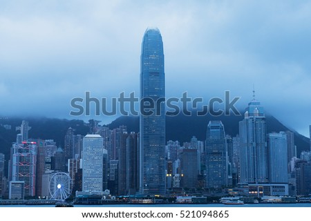 Hong Kong - October 17, 2016: Smog in Hong Kong and in Victoria harbour view of Kowloon