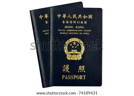 Hong Kong passports isolated on white background - stock photo