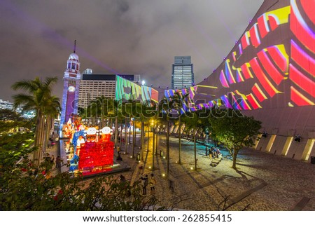 Hong Kong Pulse 3D Light Show at Open Piazza, Hong Kong Cultural Centre, Tsim Sha Tsui - stock photo