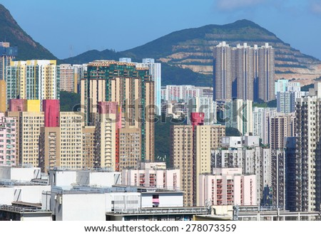 Hong Kong residential building - stock photo