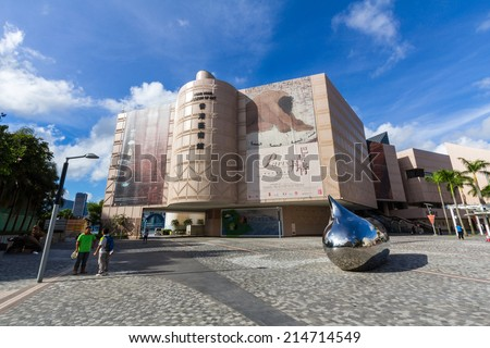HONG KONG - SEP 1, 2014: The Hong Kong Museum of Art is the main art museum of Hong Kong. The museum was established as the City Hall Museum and Art Gallery in the City Hall in Central in 1962. - stock photo