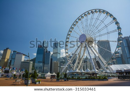 HONG KONG - SEP 5, 2015 : The Hong Kong Observation Wheel,The area around the wheel includes a plaza for events as well as drinks and snacks and free Wi-Fi.