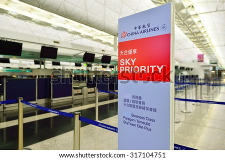 HONG KONG - SEPTEMBER 09, 2015: Hong Kong International Airport interior. Hong Kong International Airport is the main airport in Hong Kong. It is located on the island of Chek Lap Kok