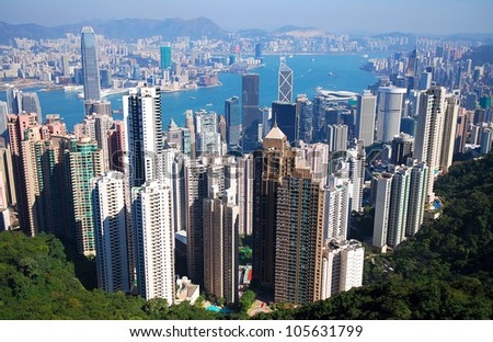 Hong Kong Skyline Birds eye View - stock photo