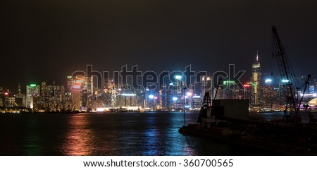 Hong Kong skyline from Kowloon at night.