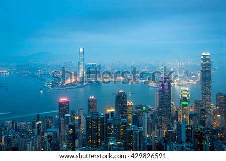 Hong kong skyline view from the victoria peak, Victorial peak is a mountain in the western half of Hong Kong Island. Hong kong city from Victorial peak - stock photo