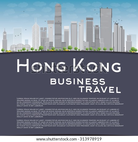 Hong Kong skyline with blue sky, taxi and copy space. Business travel and tourism concept with place for text. Image for presentation, banner, placard and web site. - stock photo