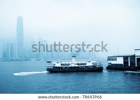 hong kong star ferry at victoria harbor