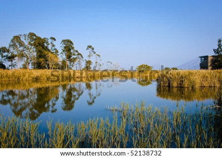 Hong Kong Wetland Park - stock photo