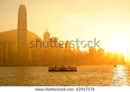 Hong Kong with heavy smog and sunlight - stock photo