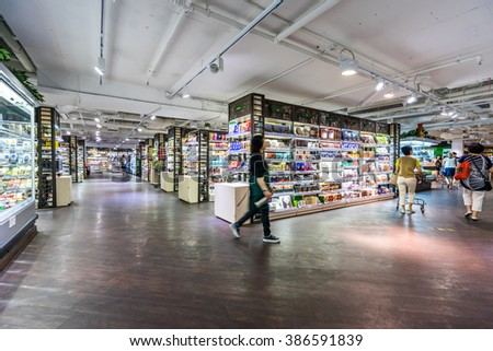 HONGKONG, CHINA - MAY 28: A top supermarket selling fresh grocery and frozen items in Hongkong on May 28,2015. Delicate decoration improve the customer's shopping experience.