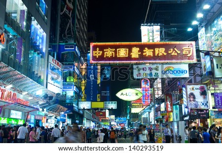 HONGKONG, CHINA-MAY 30: Unidentified peoples night shopping in Sai Yeung Chai Street  in Kowloon.  An almost infinite variety of small shops are located in this area. May 30, 2008 in Hong Kong, China